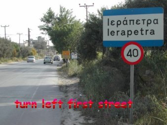 just in Ier�petra, you turn left